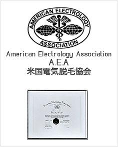 米国電気脱毛協会 永久脱毛 定義